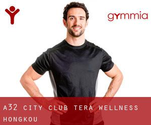 A32 City Club Tera Wellness (Hongkou)